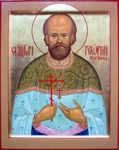 Священномученик Георгий (Извеков)