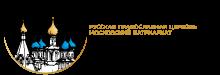 Храм Рождества Богородицы в Рождествено-Суворово. Настоятель священник Димитрий Ведяшкин