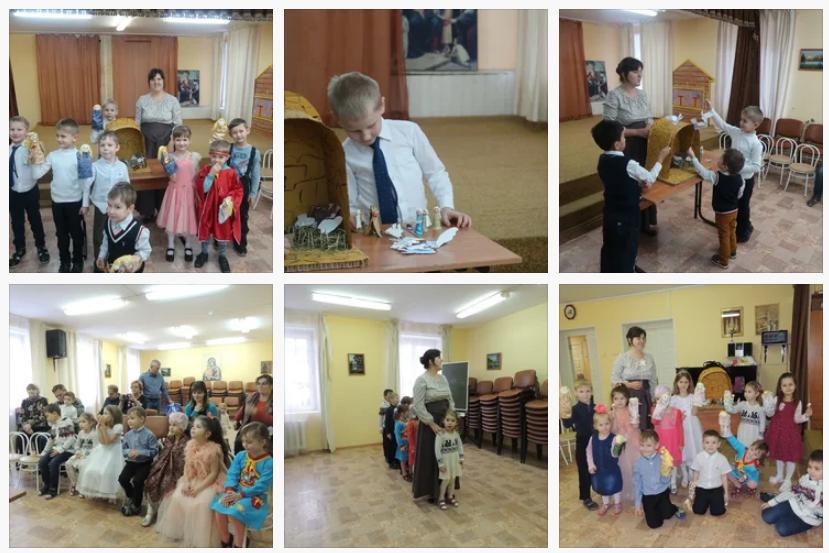 22 декабря, в актовом зале нашей воскресной школы состоялся Рождественский утренник для младшей группы. Самым главным элементом праздника стал конечно же вертеп. С большим удовольствием ребята поучаствовали в постановке