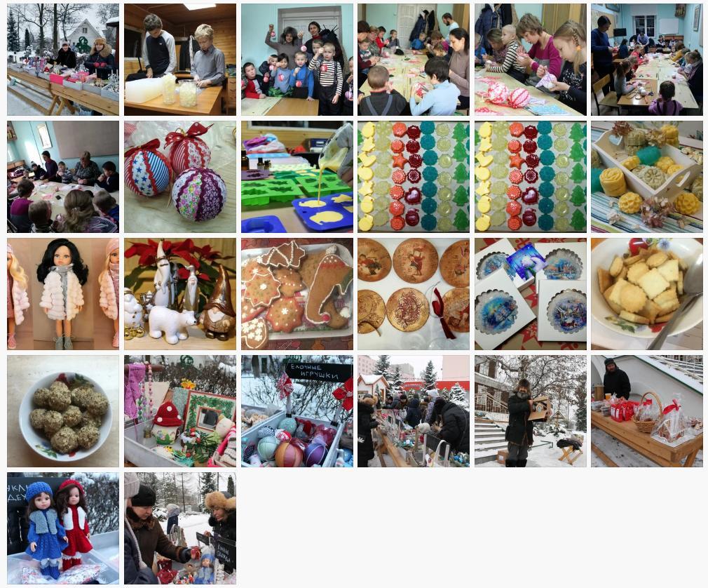 23 декабря в Донском храме была проведена благотворительная ярмарка. На ярмарке были домашняя выпечка и сладости, предметы интерьера и рукоделия, сувениры, елочные украшения. Собранные средства пошли на окончание строительства Донского храма